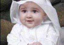 Muslim Baby GIrl Names F