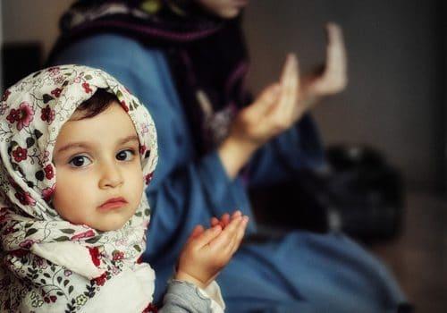 Muslim Baby GIrl Names G