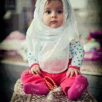 Muslim Baby GIrl Names N