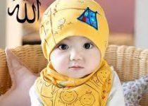 Muslim Baby Girl Names L