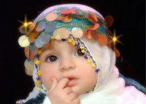 Muslim Baby Girls Names U